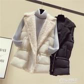 羊羔毛馬甲外套女-羊羔毛馬甲女冬季新款韓版寬鬆中長款加厚羽絨棉背心馬夾外套 多麗絲