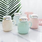 馬克杯日系陶瓷帶蓋大容量牛奶咖啡杯【奇趣小屋】
