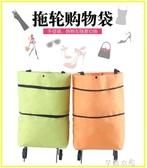 購物袋超市購物袋折疊便攜大號手提袋買菜包帶輪子防水袋子大容量環保袋 交換禮物