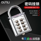 歐太力品牌彩色機械密碼掛鎖健身房鎖行旅箱包鎖書包金屬小鎖頭 快速出貨