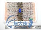 B2【魚大俠】SP054炸蝦用拉長草蝦5L規格(20尾/340g/盤)
