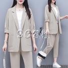 西裝外套 小西裝套裝女夏薄款韓版西服外套休閒寬鬆時尚顯瘦網紅兩件套 3c公社