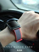 蘋果錶帶 適用applewatch蘋果手錶錶帶精織尼龍回環運動 星河光年