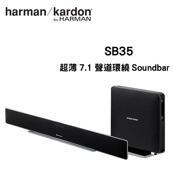 【現貨供應】harman/kardon Sabre SB35 薄型 Soundbar 環繞劇院組【公司貨保固+免運】