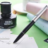鋼筆  銥金筆成人商務辦公休閒簽字筆學生用練字書法0.5mm鋼筆學習用品 KB10977【Pink中大尺碼】