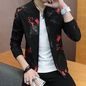 春秋季男士外套韓版潮流帥氣薄款夾克青少年男裝學生褂子休閒上衣