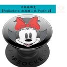 米妮琺瑯瓷【PopSockets 泡泡騷二代 PopGrip】 美國 No.1 時尚手機支架