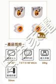 【美國布朗熊】超薄固定式✿適用13吋~50吋✿電視壁掛架《LM4-55A/LM455A》