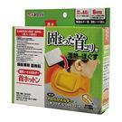 【福利品】日本原裝進口 KIRIBAI ...