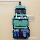 防水洗漱包男旅遊出差便攜大容量收納多功能女化妝洗漱包旅行套裝 名創家居館