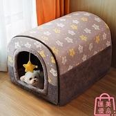 寵物窩冬天保暖房子型小型犬封閉式可拆洗貓窩【匯美優品】