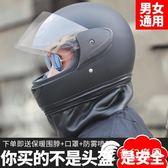 AD電動摩托車頭盔男電瓶車女士全盔四季通用冬季保暖全覆式安全帽-奇幻樂園