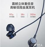 電競耳機-高音質帶麥電腦手機吃雞專用電競游戲重低音耳麥 提拉米蘇