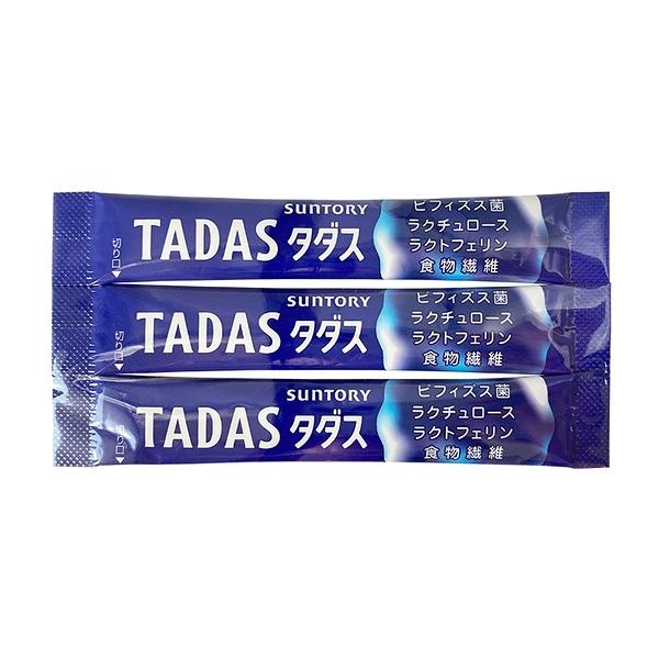 SUNTORY 三得利 TADAS 比菲禦力菌 隨身包(15包)(非袋裝)【優.日常】