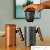 馬克杯 大容量馬克杯 陶瓷帶蓋過濾茶杯辦公室泡茶杯子家用水杯抖音同款 居優佳品