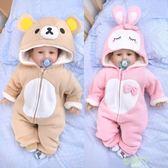嬰兒外套 秋冬嬰兒連身衣外套加厚加絨寶寶連帽衛衣小熊哈衣冬裝新生兒衣服全館免運