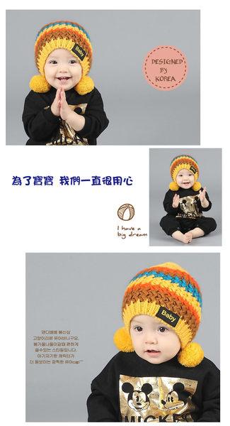 韓版秋冬BABY多色混搭針織雙球毛線帽