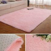 絲毛地毯客廳臥室沙發茶幾床邊毯簡約現代榻榻米可愛家用滿鋪定制wy