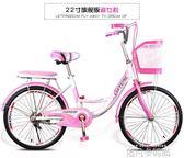 崔騰女式自行車通勤城市復古淑女學生車成人休閒輕便淑女代步單車QM依凡卡時尚