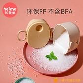 嬰兒奶粉盒便攜外出大容量奶粉分裝格米粉盒子輔食儲存密封防潮罐【小橘子】
