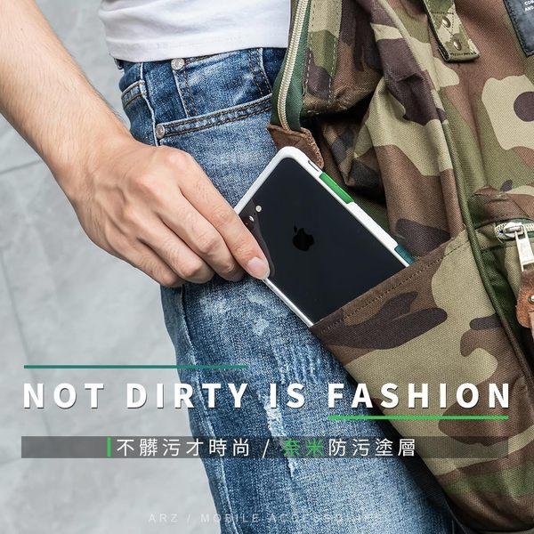 太樂芬 NMD風格 iPhone Xs Max XR X 抗污防摔手機殼 iPhone 8 i8 Plus i7 i6s 邊框保護殼 透明背蓋 防摔殼 ARZ