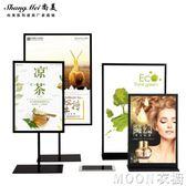 桌面廣告立牌展示架KT 板支架商城A4 立式指示牌水牌宣傳海報招牌架YYJ MOON 衣櫥