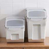 狗糧盒密封存儲桶貓糧盒子裝狗糧的桶