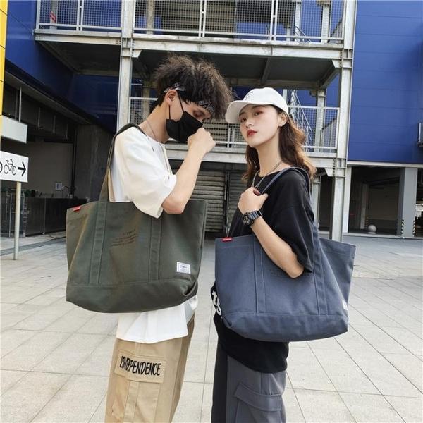 帆布包日系工裝風男側背斜背包女韓版帆布休閒購物袋手提包大容量 雲朵走走