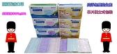 (任選4盒只要1000) 雙鋼印► 麗正醫療級平面型口罩 單片獨立式包裝 成人款 兒童款