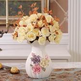 歐式陶瓷花瓶擺件家居餐桌客廳電視櫃裝飾品現代簡約工藝品水培小【全館免運】