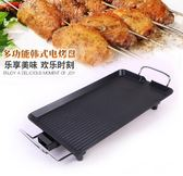韓式家用不粘鍋電烤爐