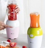 榨汁機 榨汁機家用迷你榨汁杯便攜式汁果蔬多功能電器 【良品購】