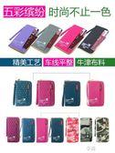 護照包機票夾女ins旅行出國必備日本多功能卡包保護套證件收納包ATF  享購