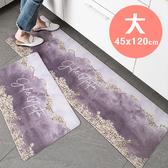 現貨-防油防水皮革廚房地墊-DREAM(大45x120cm)