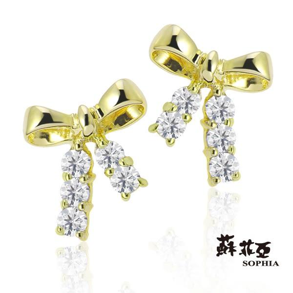 蘇菲亞SOPHIA - 桃樂絲0.20克拉黃K金鑽石耳環