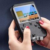 游戲機 掌機PSP懷舊款FC兒童俄羅斯方塊迷你老式情懷sup復古超級瑪麗掌上小游戲機 特惠免運