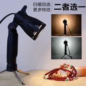 小型LED拍攝燈攝影燈 珠寶首飾品手機拍照臺燈攝影棚柔光燈補光燈  IGO
