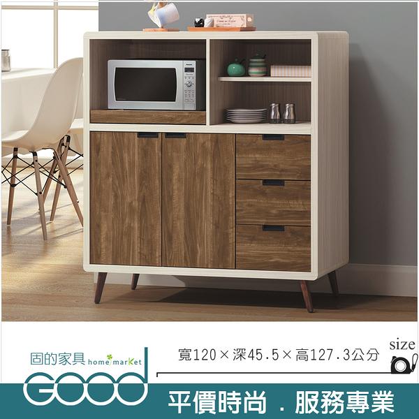 《固的家具GOOD》30-33-AL 北歐時尚4尺餐邊櫃