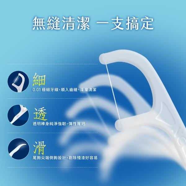 奈森克林 激細牙線棒600支(50支X12袋組) 挑戰業界首創0.01超細精密線材 透明棒身不留渣