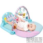 嬰兒腳踏鋼琴健身架器新生兒童益智寶寶玩具早教0-1歲3-6-12個月