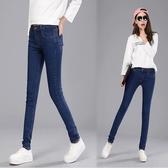 【YPRA】牛仔褲女-高腰韓版修身小腳鉛筆牛仔長褲