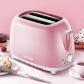 烤麵包機 迷你小型家用早餐多士爐土吐司加熱YYJ(快速出貨)