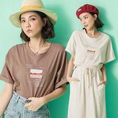 限量現貨◆PUFII-T恤 美式復古風英字短袖上衣T恤-0706 現+預 夏【CP20701】