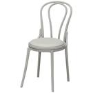 餐椅 CV-769-13 8320PU餐椅(灰色)【大眾家居舘】