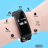 智慧手環男心率測血壓女運動跑步防水手錶計步器IOS安卓藍芽 街頭布衣