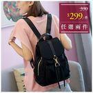 後背包-多口袋造型防潑水牛津布後背包-單1款-A12121369-天藍小舖