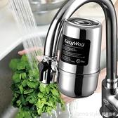 水龍頭凈水器自來水前置過濾器家用廚房直飲凈化凈水機 年終大促
