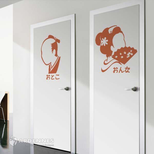 【ARDENNES】洗手間男女標誌貼紙 / 化妝室廁所 / 壁貼牆貼 WC003武士與藝妓