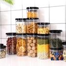 密封罐玻璃罐帶蓋瓶子儲物罐廚房收納盒個性創意【古怪舍】