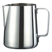 金時代書香咖啡 TIAMO 150cc 優質全不銹鋼咖啡 拉花杯 正#304 18-8不鏽鋼 通過SGS檢驗 HC7018